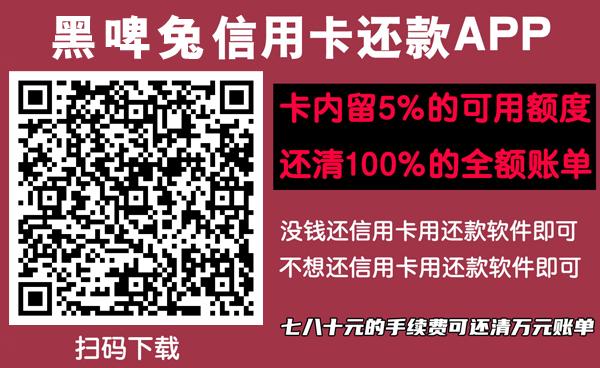 手机刷卡app,信用卡刷POS机的app