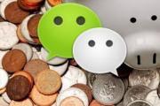 做转发文章赚钱想多赚点钱需要注意什么