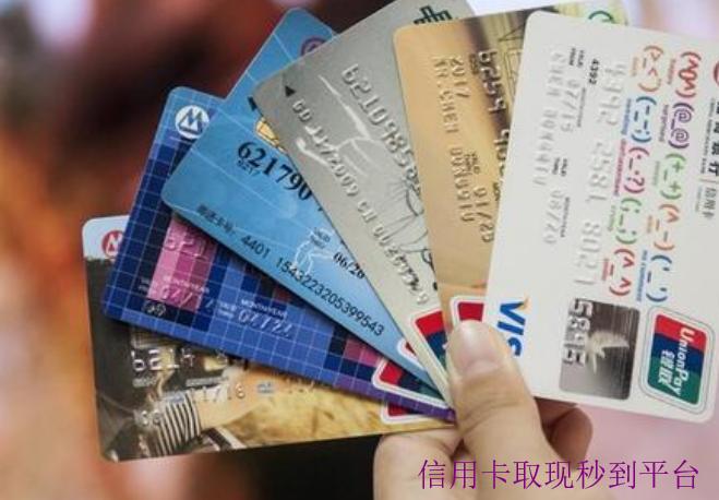 信用卡花呗里的额度能刷出来吗?扫码即可