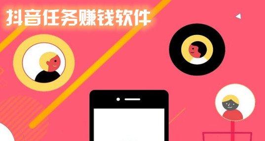 手机挂机赚钱又活了!小龙虾APP可以微信挂机抖音自动赚钱