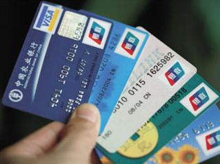 耐思生活代还和九色优选一样模式的信用卡管理平台