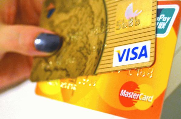 耐思生活能干啥?刷卡和信用卡代还
